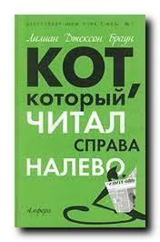 Позитив_детектив-Pozitiv_detektiv