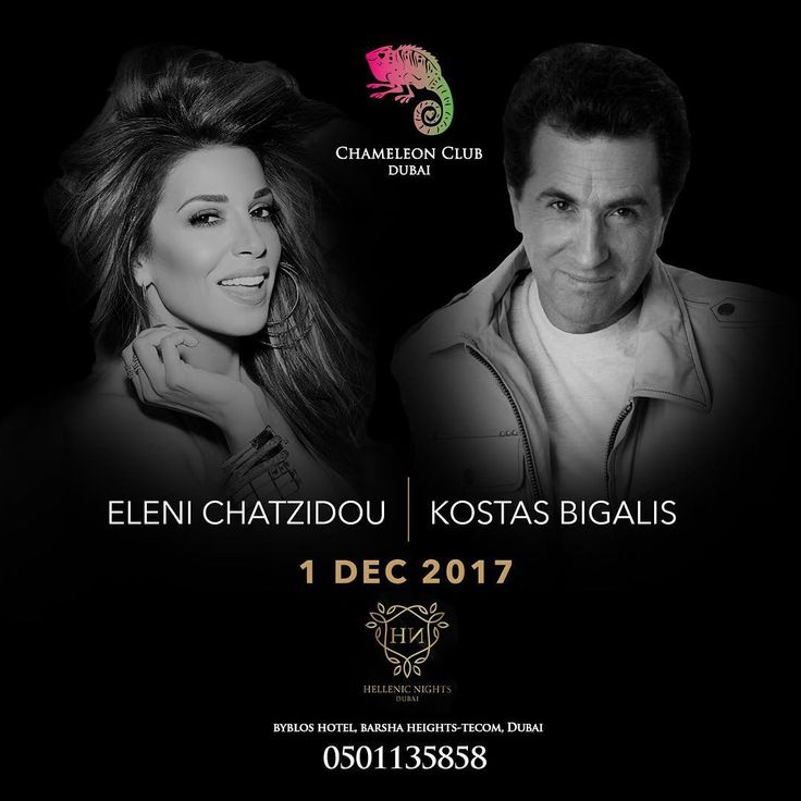 CALLING ALL GREEK LOVERS! A Hellenic night featuring a live performance by the Greek stars Kostas Bigalis and Eleni Chatzidou at @chameleonclubdubai this Friday! Dont miss out on the epic event! Book your table now Reservation 971 501135858 #party #fun #hot #dxb #dubai #mydubai #drinks #dubainight #nightlife #glamour #lifestyle #club #Halloween #Costume #2017 #uae #chameleonclubdubai #Dj #partytime #nightclub #tonight #sunday #monday #tuesday #thursday #friday #wednesday #music #dance…