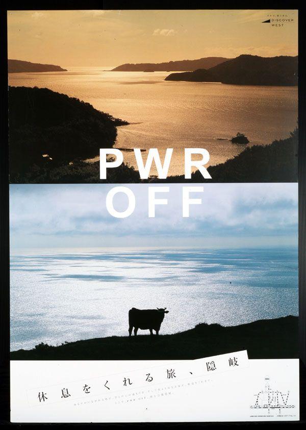 観光ポスター - Google 検索