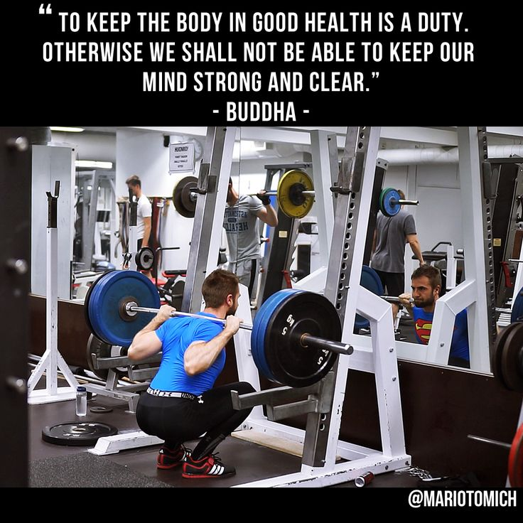 Squat Quotes Bodybuilding