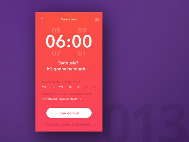 Day 13 - Alarm Clock App