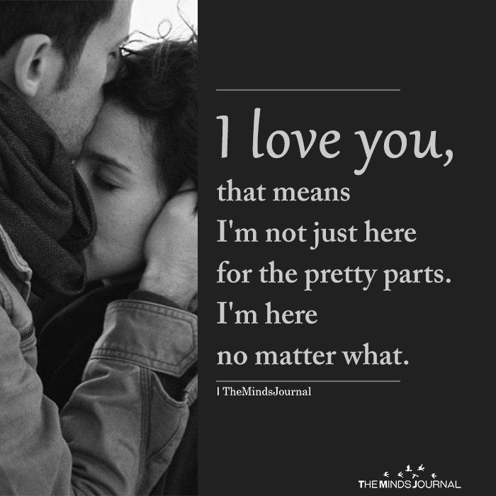 I Love You, That Means I'm Not Just Here For The Pretty Parts