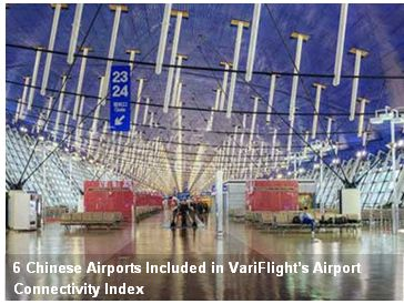 6 Chinese Airports Included in VariFlight's Airport Connectivity Index  http://www.echinacities.com/china-media/6-Chinese-Airports-Included-in-VariFlights-Airport-Connectivity-Index