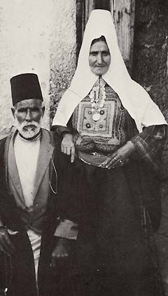 A Palestinian couple from Bethlehem.  Early 20th century.