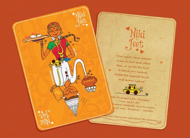 37 Best Images About Indian Wedding Invites On Pinterest
