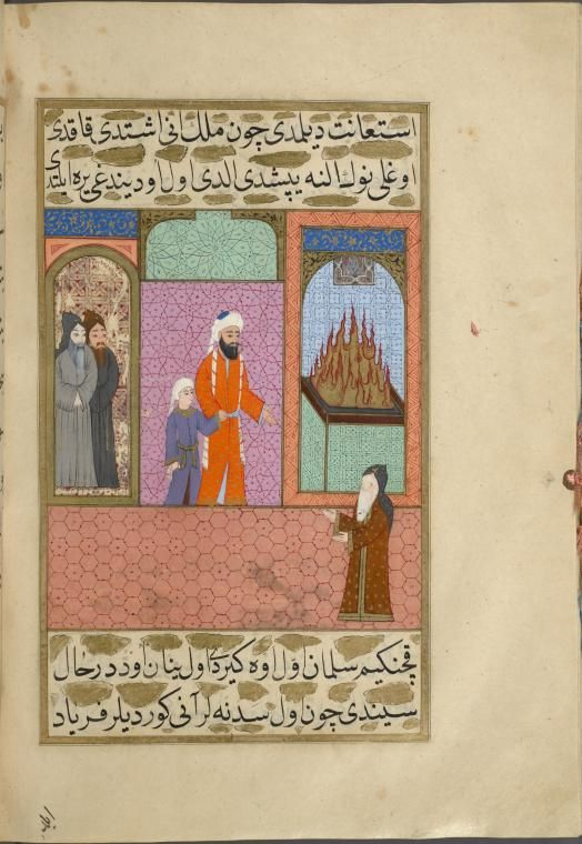 A Persian king who is a Zoroastrian and his young son, Salmân al-Fârisî, enter a fire temple administered by three priest, and learn that the sacred flame has been waning.