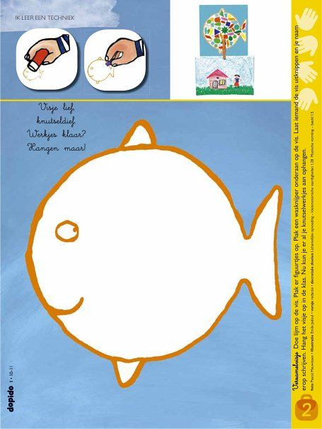 Dopido: vis beplakken met verschillende stukjes papier #Mozaïek/Zijdepapier/Crêpepapier