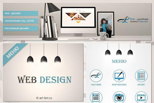 Создам дизайн wiki-меню ВКонтакте - фото