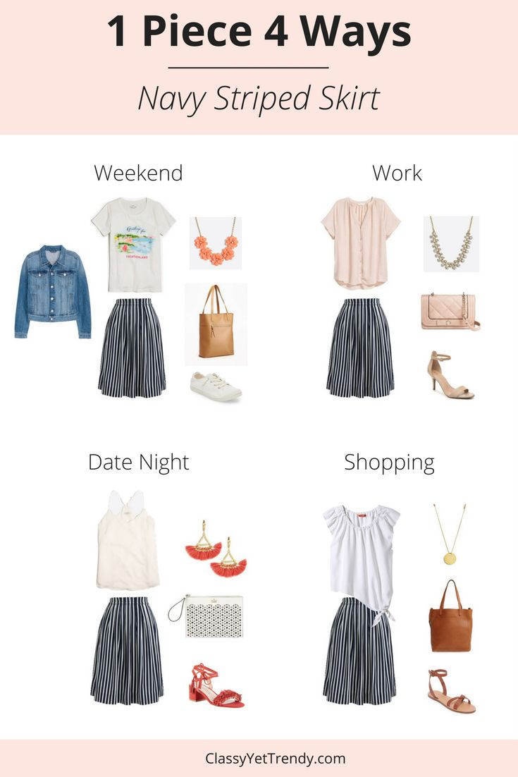 See how to wear J. Crew Factory's Navy Striped Skirt 4 Ways! You can wear this versatile J. Crew Factory midi navy striped skirt so many ways. You can wear it on a date night, shopping, to work or on the weekend. Add a cami, tee, denim jacket, blouse or tie waist top for a different outfit.