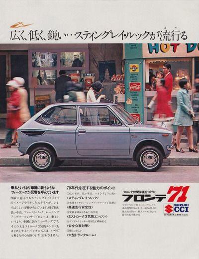 Suzuki Fronte 71