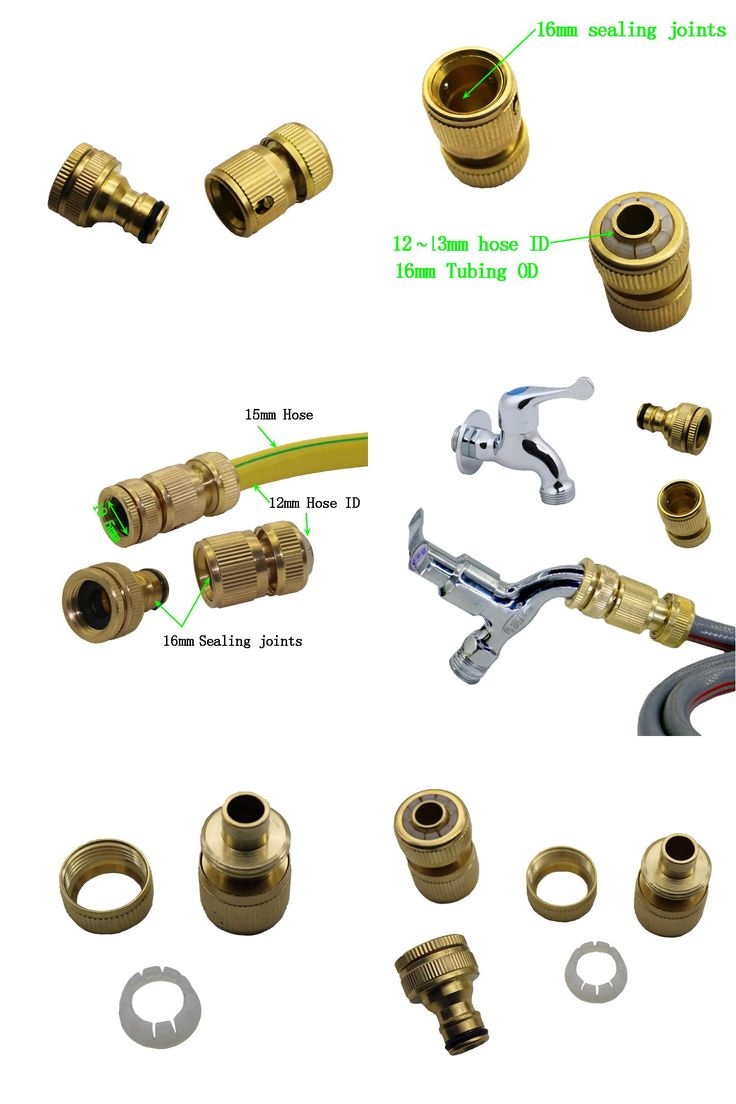 [Visit to Buy] 5 Set Brass Water Faucet Connection Fitting Seal Hose Fittings Industrial Washing Machine Water Gun Fittings Irrigation System #Advertisement