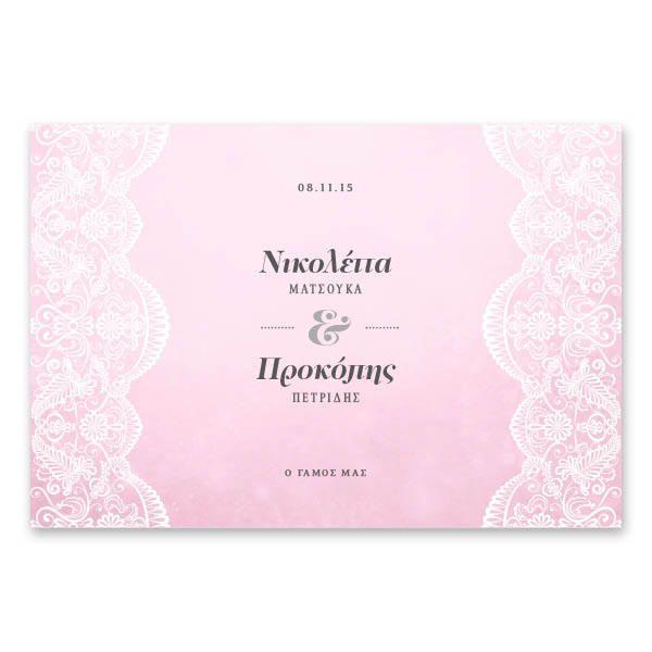 Ρομαντική Ροζ Δαντέλα | Η ελληνική παράδοση εμπνέει τους σχεδιαστές του lovetale.gr - αποτέλεσμα ένα ρομαντικό, κομψό προσκλητήριο γάμου με θέμα τη λεπτεπίλεπτη δαντέλα σε ροζ φόντο. Το ορθογώνιο προσκλητήριο των 15 x 22 εκατοστών, οριζόντιας διάταξης τυπώνεται σε χαρτί της επιλογής σας και συνοδεύεται από ασορτί φάκελο. Lovetale.gr