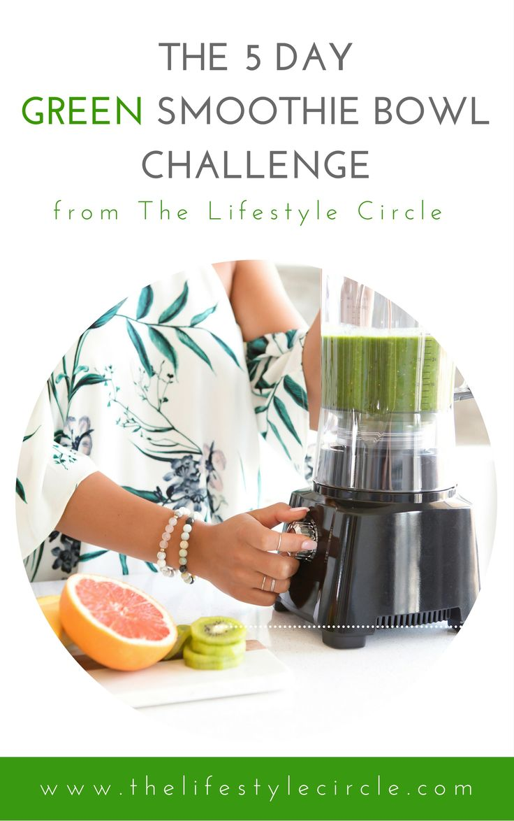 Take the 5 day green smoothie bowl challenge - download the free e-book and get your day off to a super healthy start