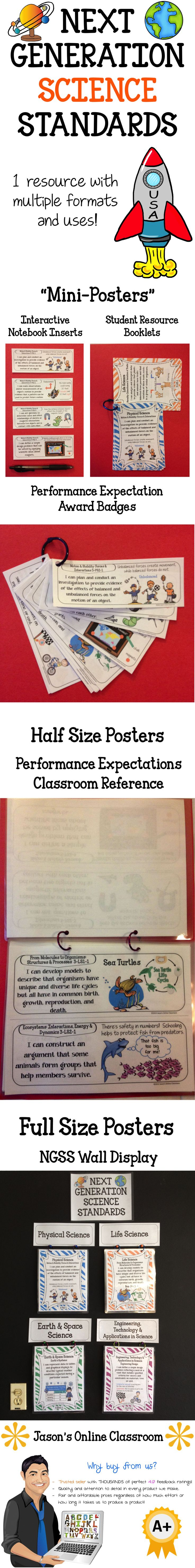 """Extremely versatile Next Generation Science Standards """"I Can.."""" Posters from Jason's Online Classroom! $"""