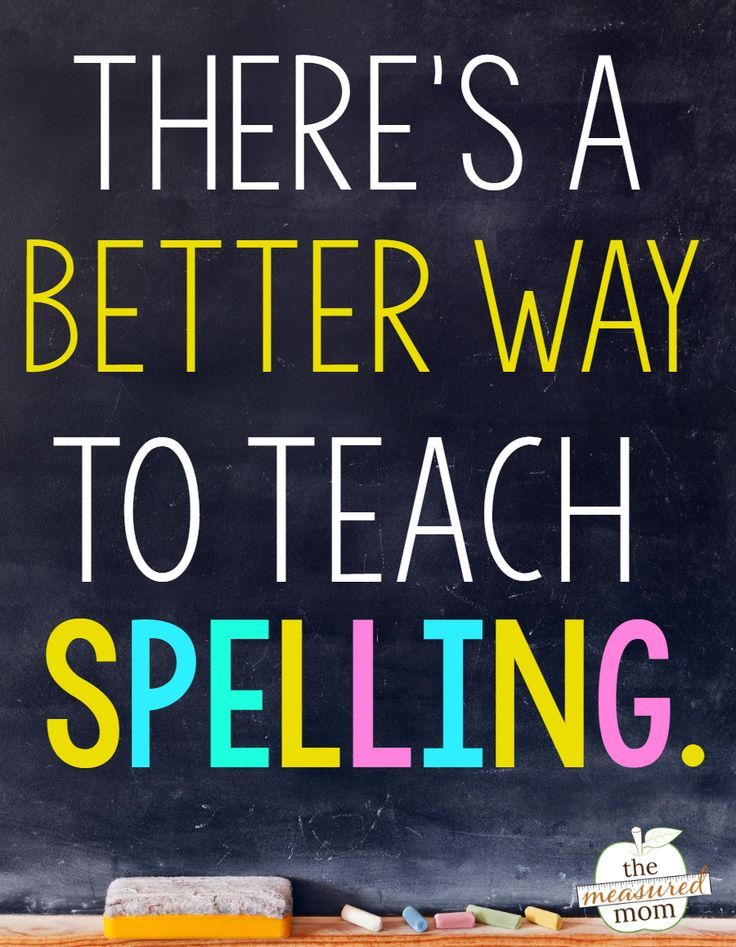 The BEST Way To Study Spelling Words - YouTube