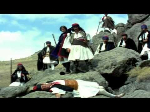 Σουλιώτες - 1972 (Ελληνική Ιστορική Ταινία ) - YouTube