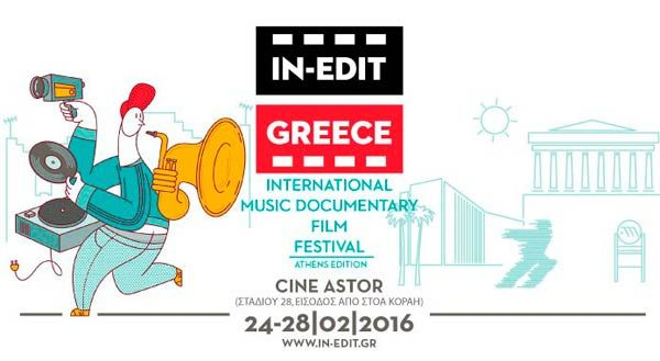 In-Edit 2016 Athens edition