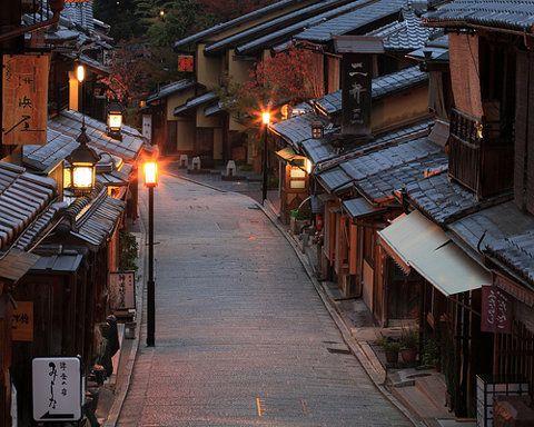 Okinawa, Japan: Favorite Places, Dreams, Kiyo Photography, Okinawa Japan, Asian Travel, Old Houses, Dreamy Places, Kyoto Japan, Japan Travel