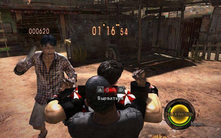 Umbrella Characters Pack / Screen 011 / Mods for Resident Evil 5(RE5) / Characters - Chris Saphari