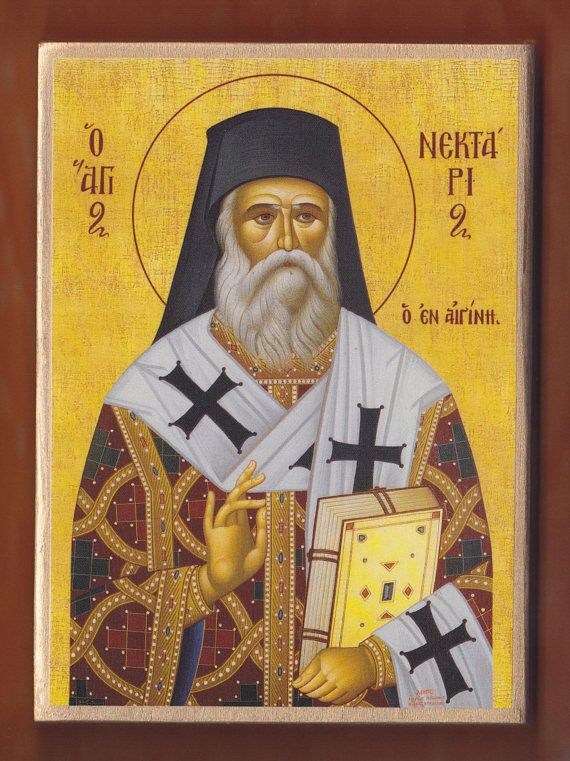 St. Nectarios of Aegina Brotherhood of Daniilaion Mount