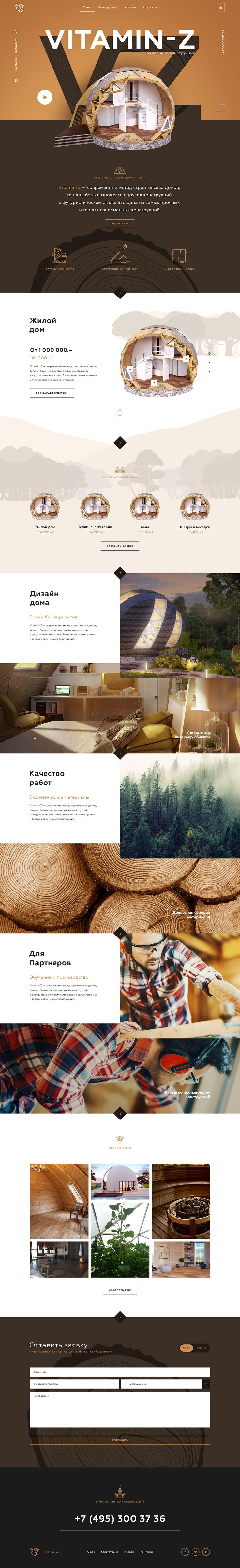 Dome systems on Behance