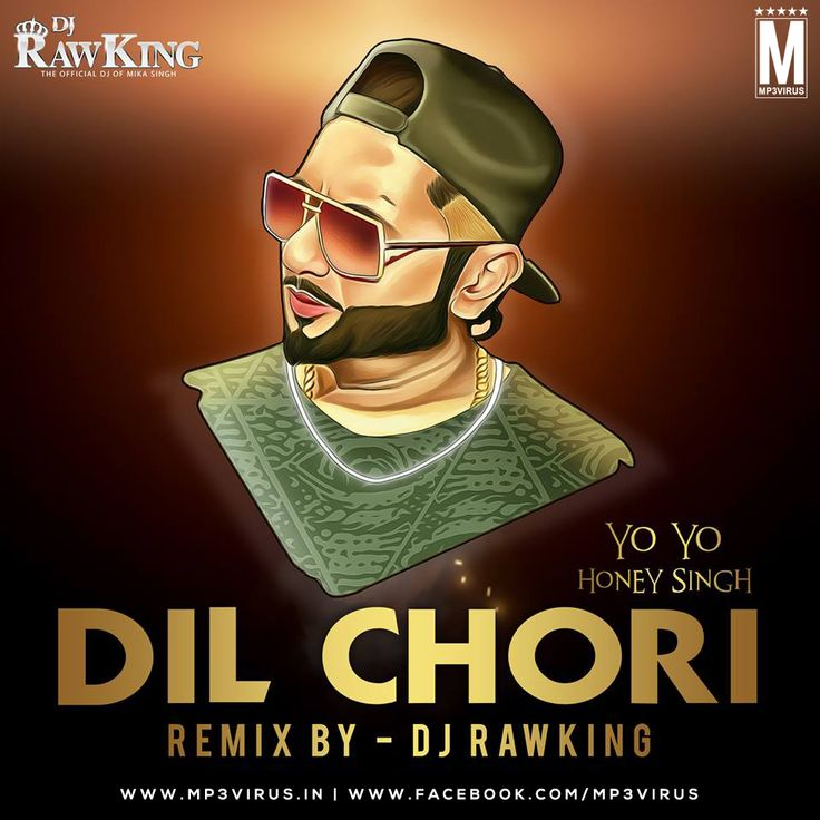Dil Chori Sadda - DJ Rawking Mix Download Now DJ Remix Song