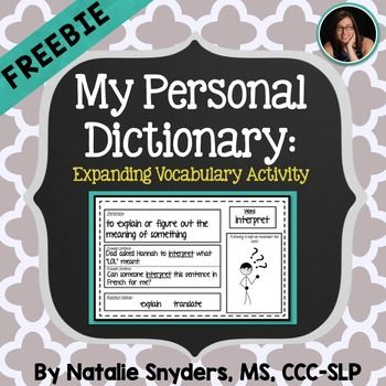 Awesome worksheets to help expand student vocabulary!  Great for classroom teachers, SLPs, & special ed teachers.  FREE