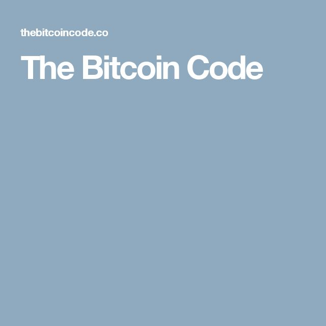 The Bitcoin Code