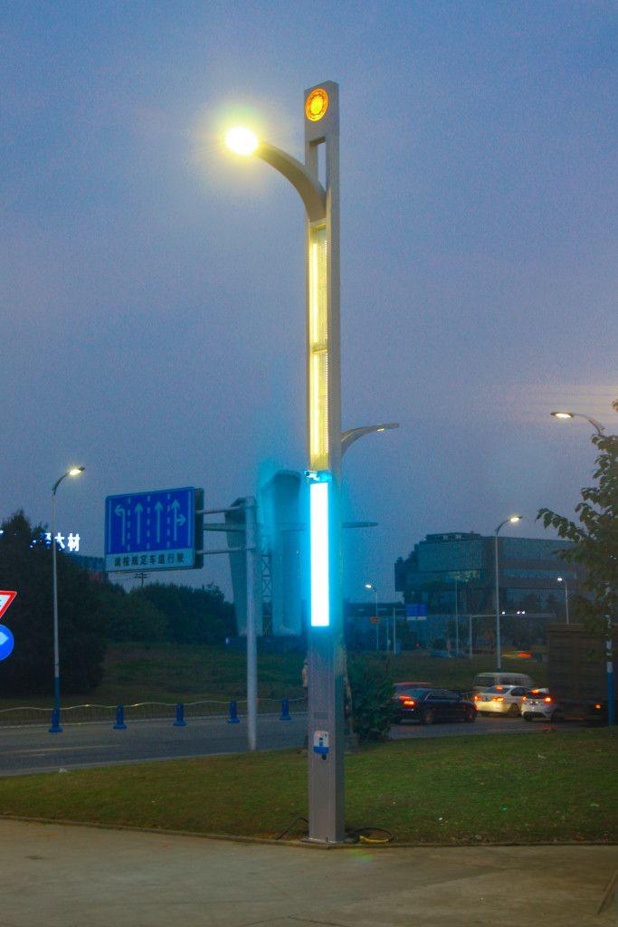 Smart Street Lighting Huati Lighting S 252 Rd 252 R 252 Lebilir