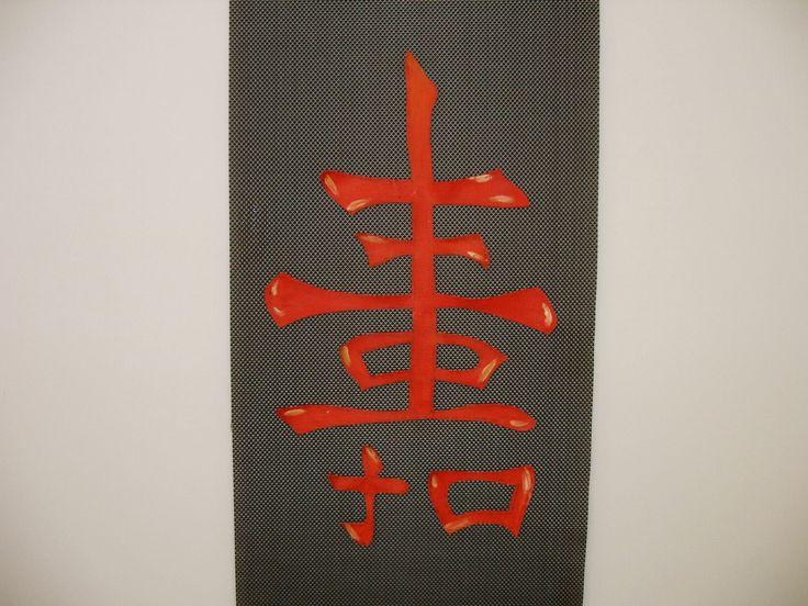 kanji 4