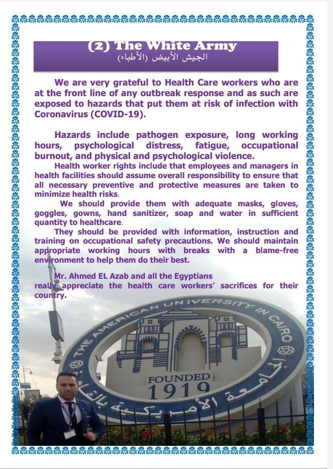 تحميل براجراف لغة إنجليزية عن الجيش الابيض براجراف عن جنود الرعاية الصحية من أطباء و ممرضات Health Care Psychology Care Worker