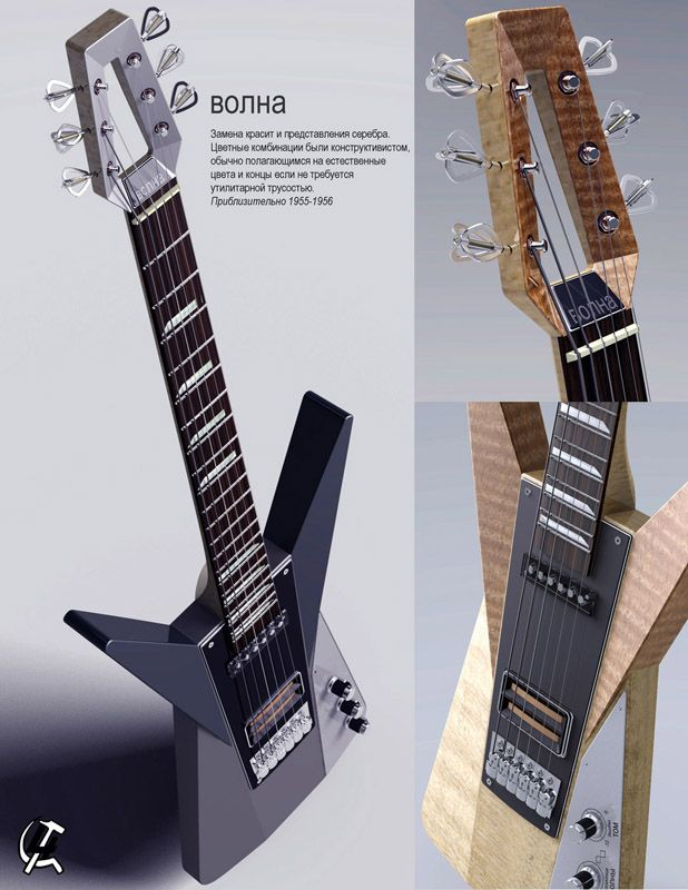 Electric Guitars by Loren Kulesus at Coroflot.com