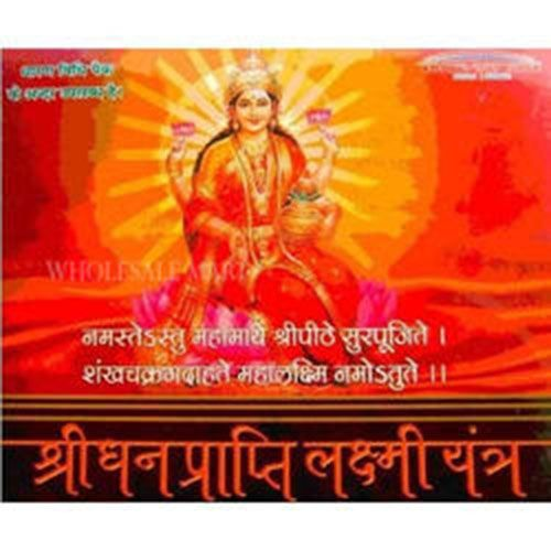 We are manufacturer, importer, distributor and wholesaler of all kinds of products. Dhan laxmi yantra wholesaler, wholesale, dealers, suppliers, exporters, manufacturers, importers, distributors, wholesaleworld.co