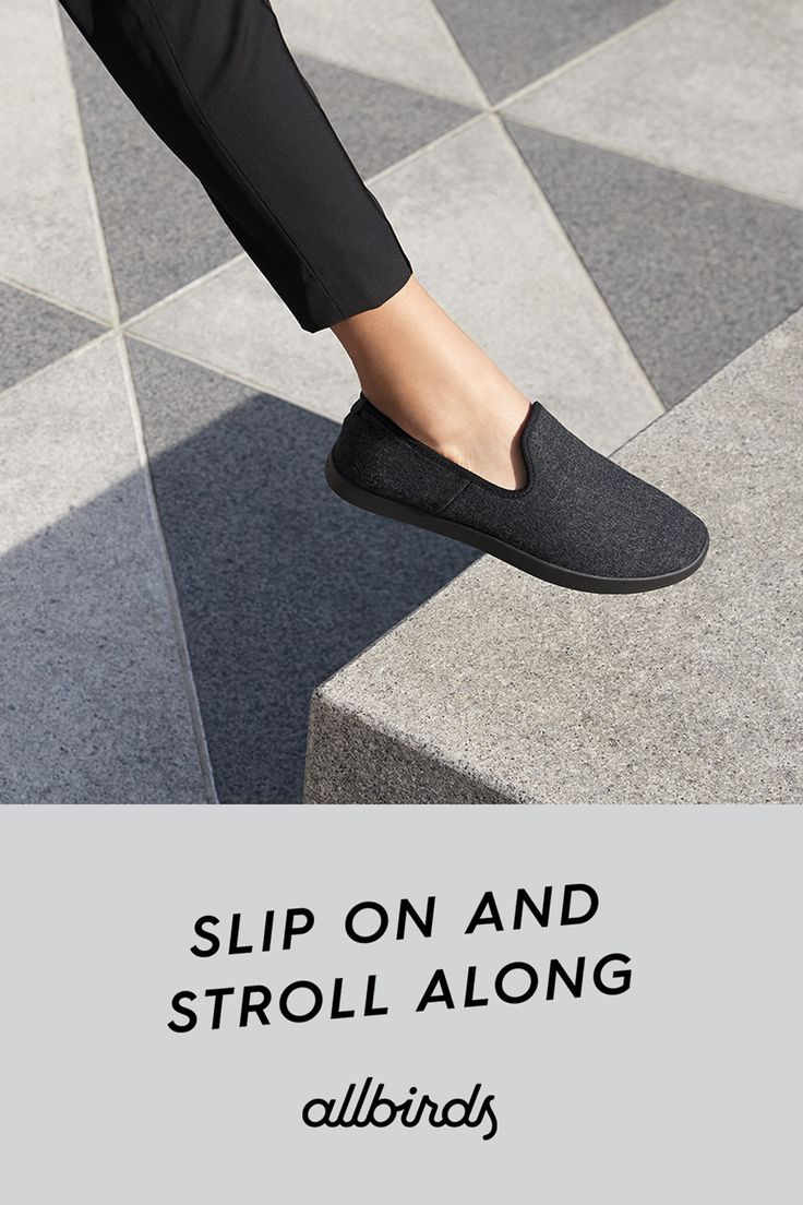 For work, drinks, and everywhere in between - the Wool Loungers from Allbirds. Made from superfine NZ merino, castor bean oil and a little bit of magic. Try them now with free shipping!