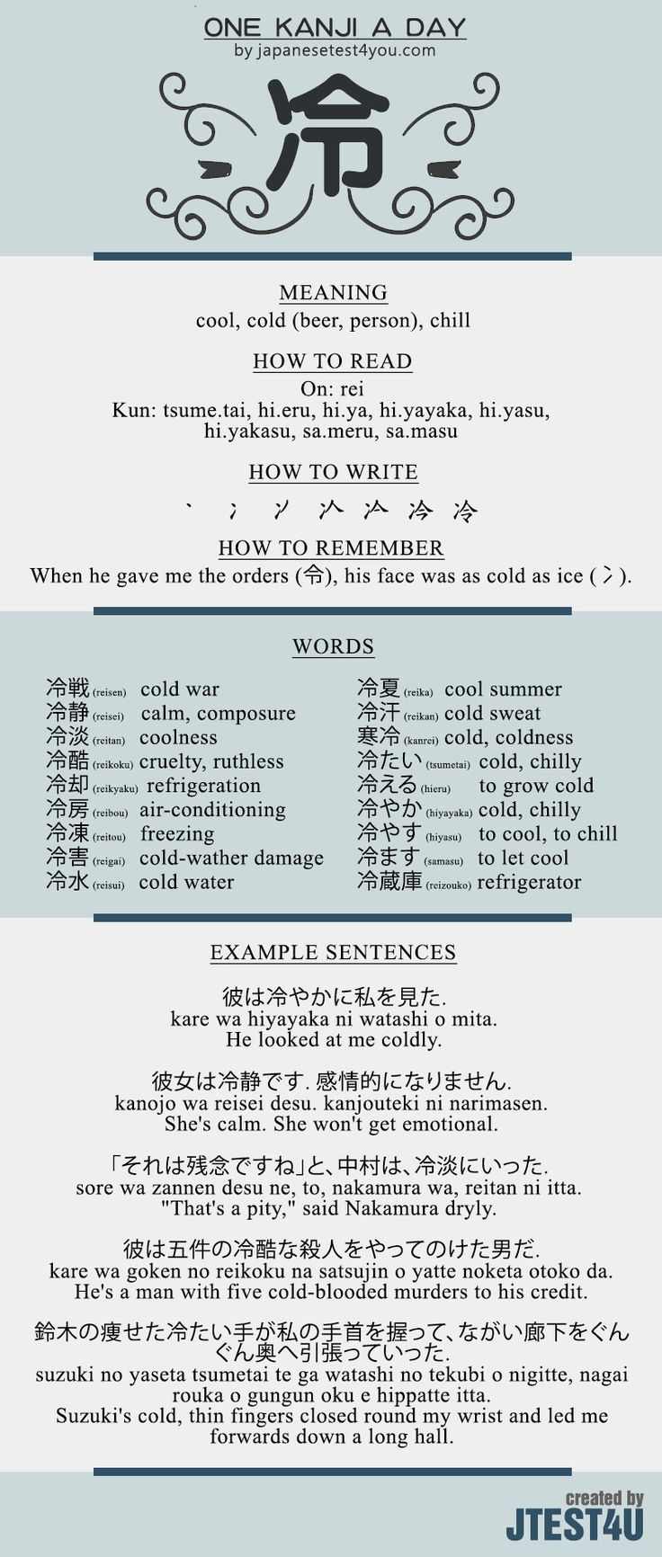 Learn one Kanji a day with infographic - 冷 (rei): http://japanesetest4you.com/learn-one-kanji-a-day-with-infographic-%e5%86%b7-rei/