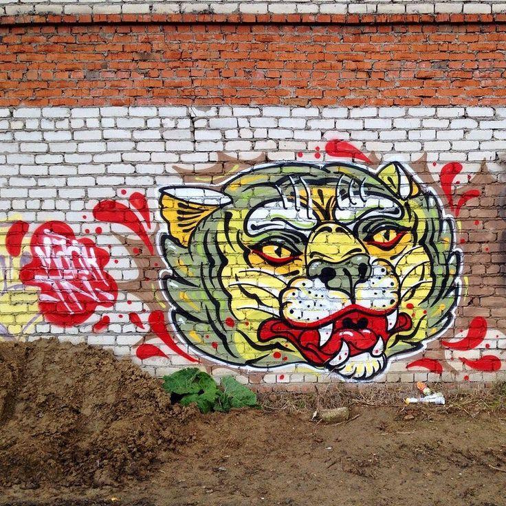 wild cat tomsk line
