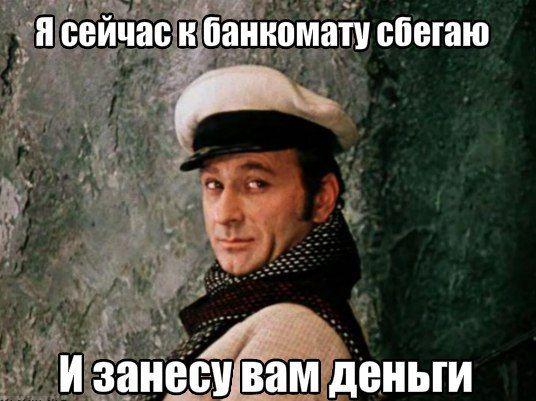 "САЛОН КРАСОТЫ ""ЛЁ СОЛЕЙ"" КАЗАНЬ солярий стрижки"