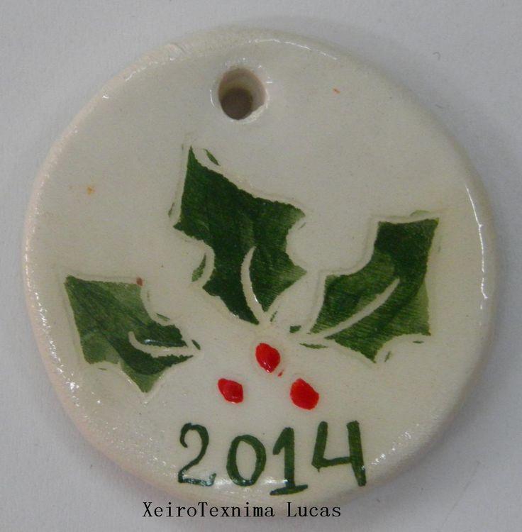 κεραμικό χειροποίητο γούρι 2014 Ceramic handmade charm 2014