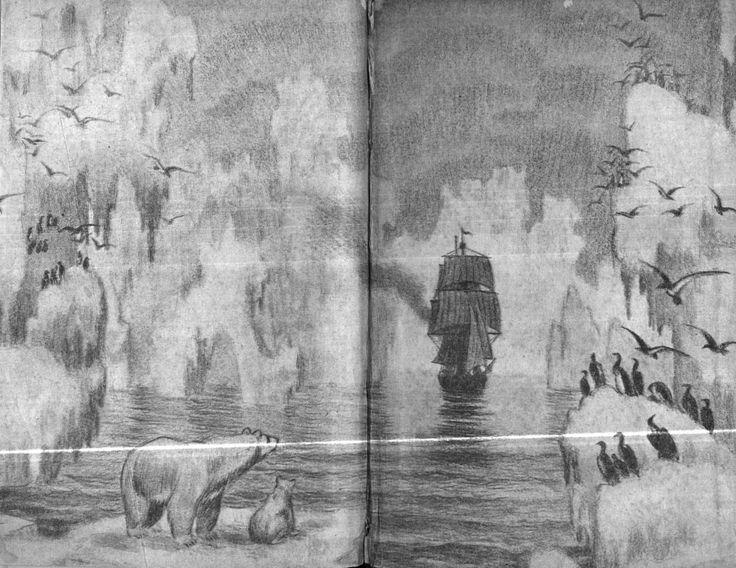 Жюль Верн Путешествия и приключения капитана Гаттераса  М.: Детгиз, 1954 г. Серия: Библиотека приключений и научной фантастики (Детлит)