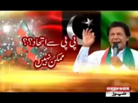 Imran Khan Latest News Pakistan (Must Watch)