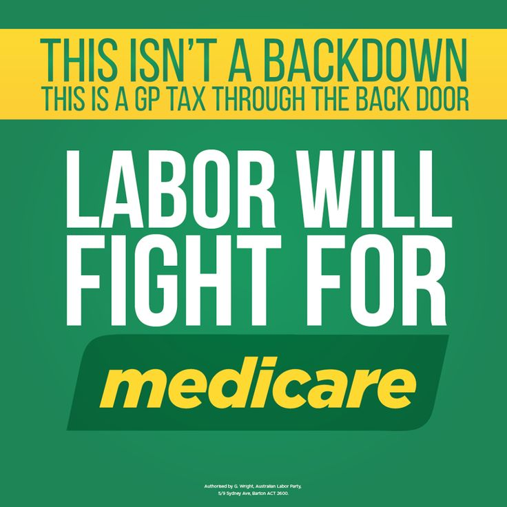 Australian Labor Party Moments ago Tony Abbott said his GP Tax was dead. But it isn't the backdown we wanted – it's just a GP Tax through the backdoor. SHARE and stand with Labor against this tax.