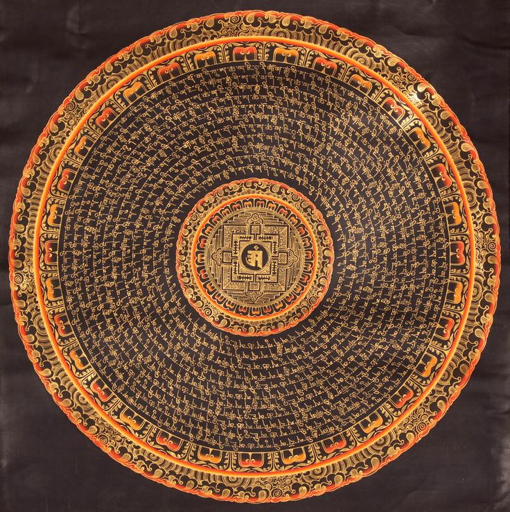 Mandala with OM syllable Tibet