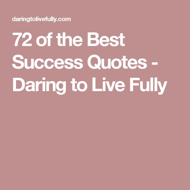 Motivational Quotes About Success: Best 25+ Daring Quotes Ideas On Pinterest