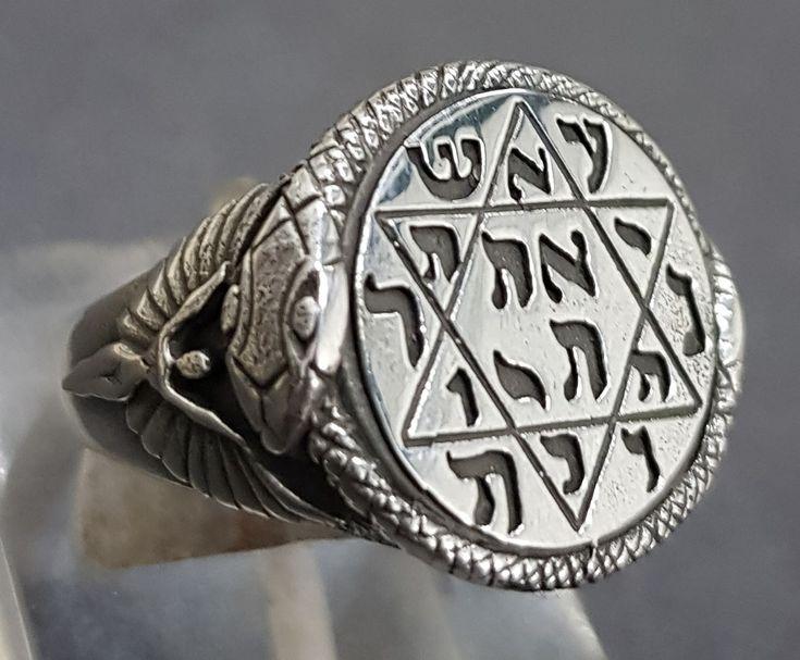 Resultado de imagen de anillo sello del rey salomon
