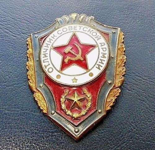 ORIGINAL SOVIET RUSSIAN PIN BADGE EXCELLENT SOLDIER OF THE SOVIET ARMY | eBay