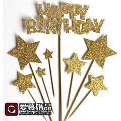 Золотая Звезда костюм на десерт, вставить карты, флаги кекс, еда, фрукты, вставки открытки, день рождения, свадьба, тематическая вечеринка,
