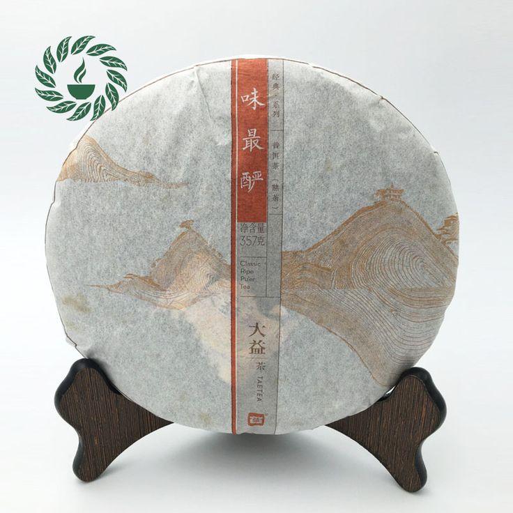 $29.99 (Buy here: https://alitems.com/g/1e8d114494ebda23ff8b16525dc3e8/?i=5&ulp=https%3A%2F%2Fwww.aliexpress.com%2Fitem%2F2013-Menghai-Dayi-TAETEA-Weizuiyan-Beeng-301-puer-Shu-tea-Packaging-Ripe-Pu-erh-Cake-357g%2F32679143711.html ) 2013 Menghai Dayi TAETEA Weizuiyan Beeng 301 puer Shu tea Packaging Ripe Pu erh Cake 357g pu er Tea Anticancer Food # for just $29.99