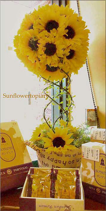 Sunflower topiary  table centerpeace