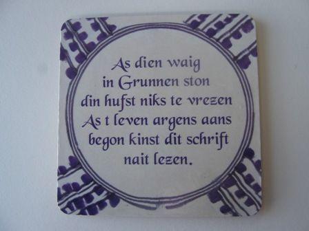 Groningen is top!