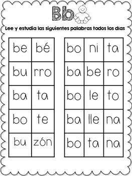 Free worksheets spanish alphabet worksheet free math worksheets 1000 ideas about spanish alphabet on pinterest spanish dual spiritdancerdesigns Gallery